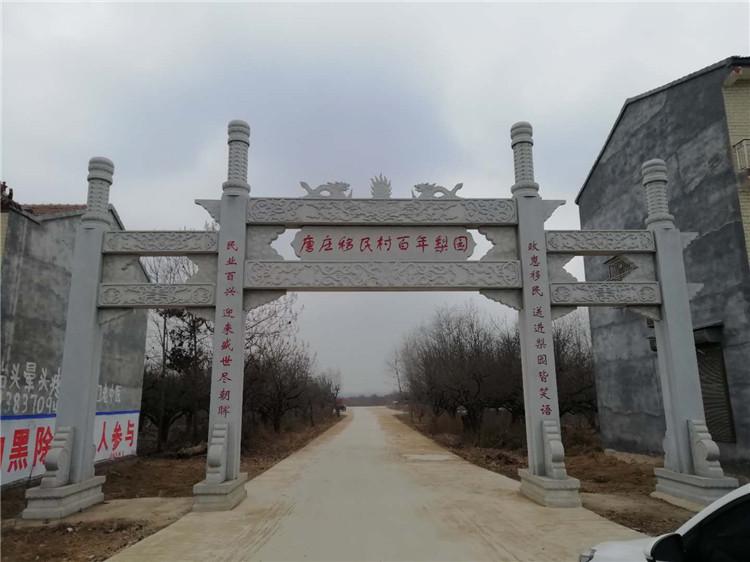 蚌埠石牌坊|技藝精巧的北京市村莊石牌坊