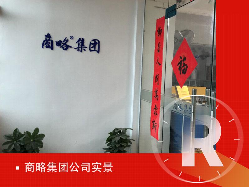 東莞有口碑的商標注冊平臺|廣東放心的商標服務推薦