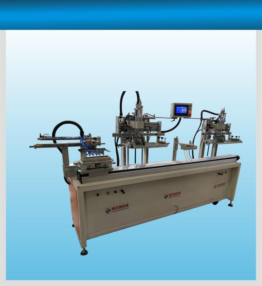 多色絲印機|口碑好的自動下料雙色絲印機市場價格