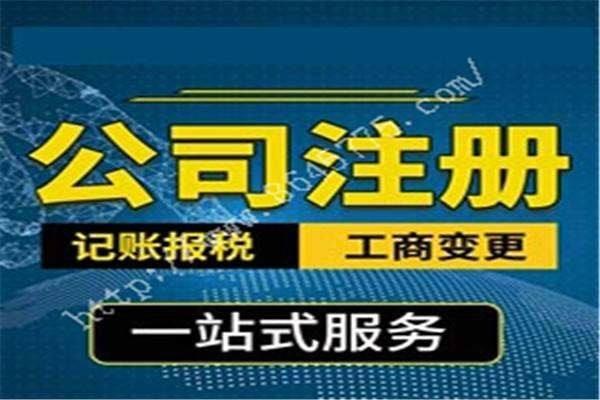 中国受欢迎的工商变更,想找口碑好的工商变更优选知辰企业管理咨询