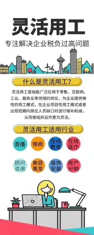 税务筹划流程-天津市税务筹划价格