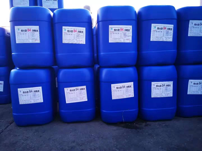 84消毒液——银川华贵化工