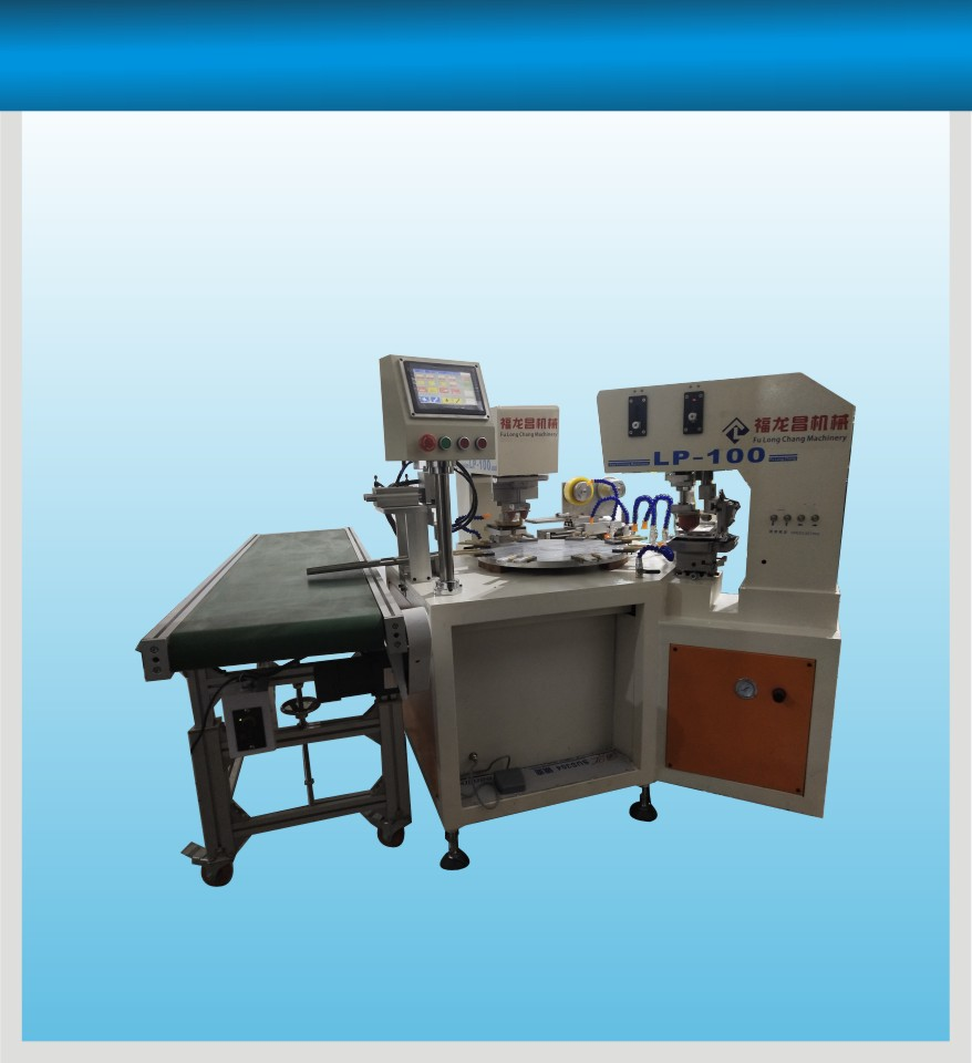 报价合理的圆形丝印机自动落料一体机_大量供应好用的LS-T560P