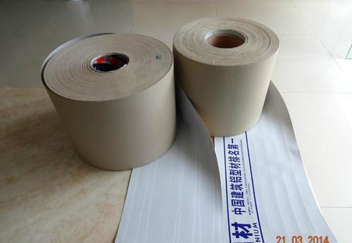 铝材包装纸/铝型材包装纸