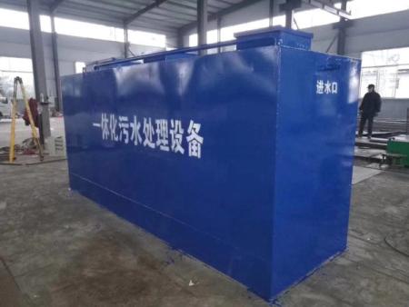 云南地埋式一体化污水处理设备多少钱-供应山东专业的地埋式一体化污水处理设备