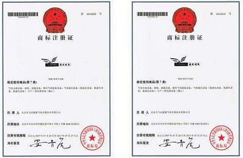商标注册种类_商标注册公司推荐