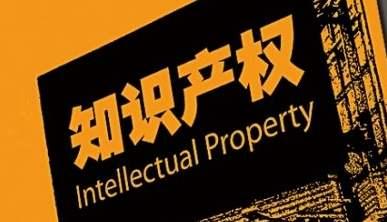 天津商标注册推荐,商标注册预订