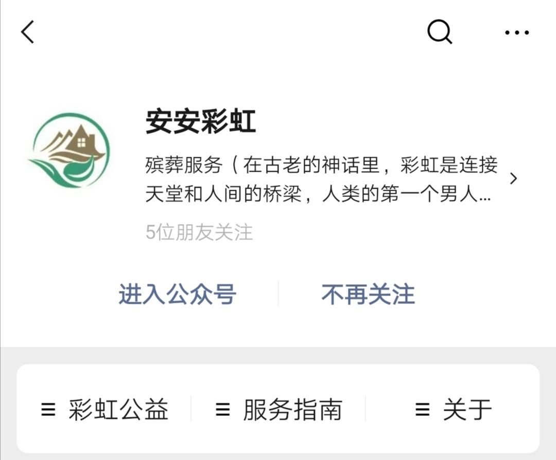 殡仪馆电话-沈阳殡仪公司-铁岭殡仪公司