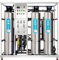 商用純凈水設備直飲機大型工業RO反滲透去離子軟化水處理過濾器