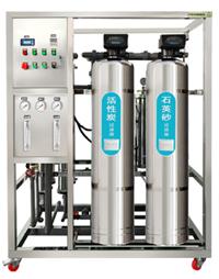 凈水處理設備批發商-供應廣州匯能公司品質好的純凈水設備