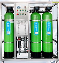 净水处理设备批发商-供应合格的纯净水设备