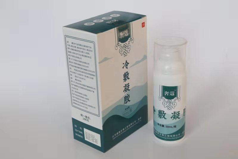 湖北消炎冷敷凝膠代理電話-可信賴的消炎冷敷凝膠品牌