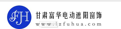 甘肅華世一族智能工程有限公司