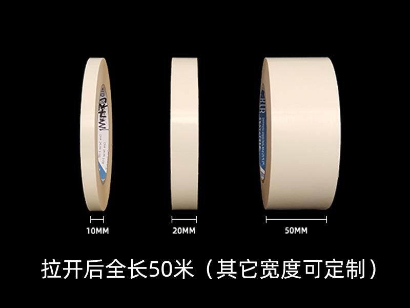 徐州油胶双面胶生产-新品单面可移pet双面胶带UM457市场价格