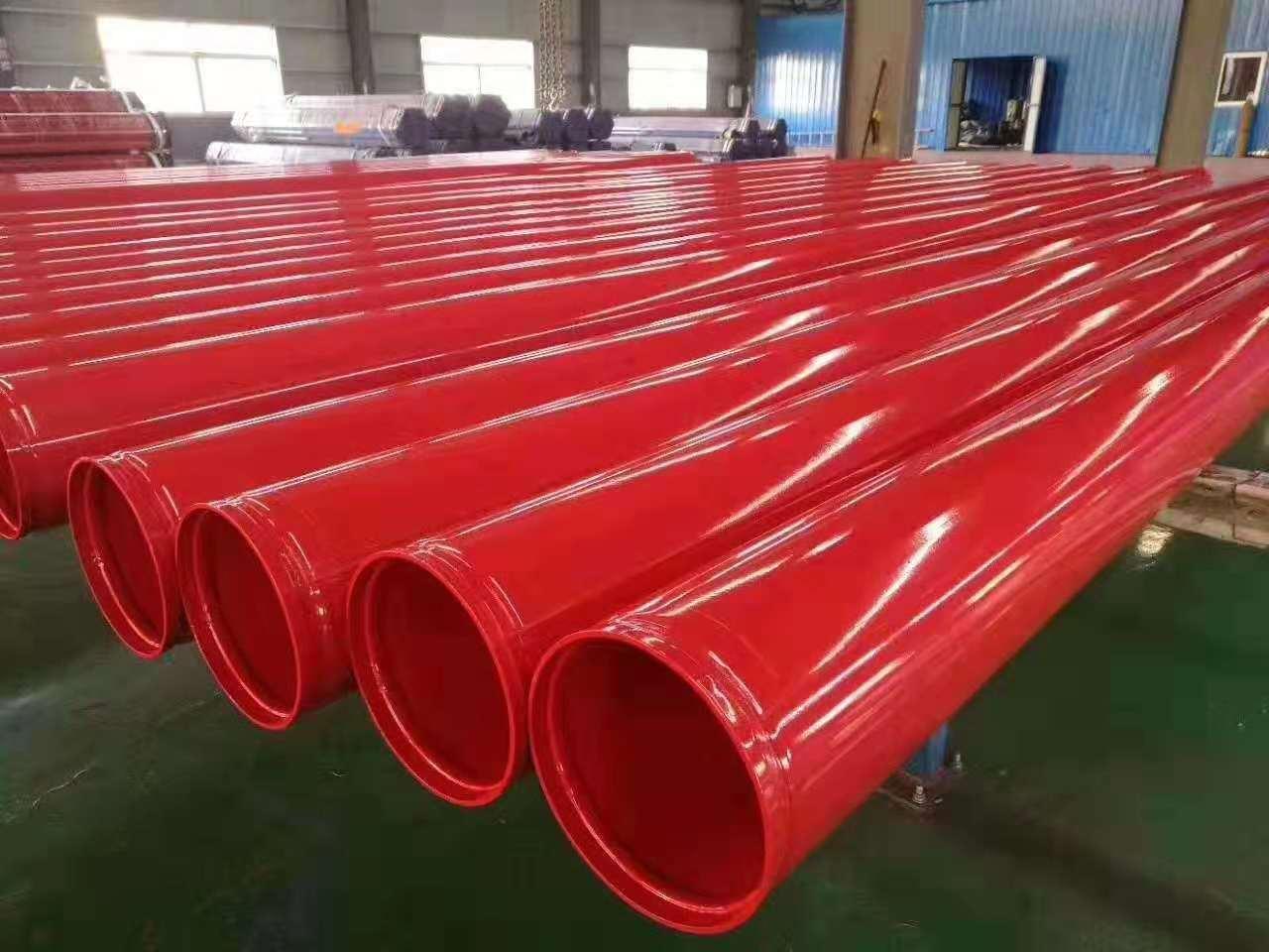 消防用涂塑复合钢管厂家供应-河北好用的消防涂塑复合钢管