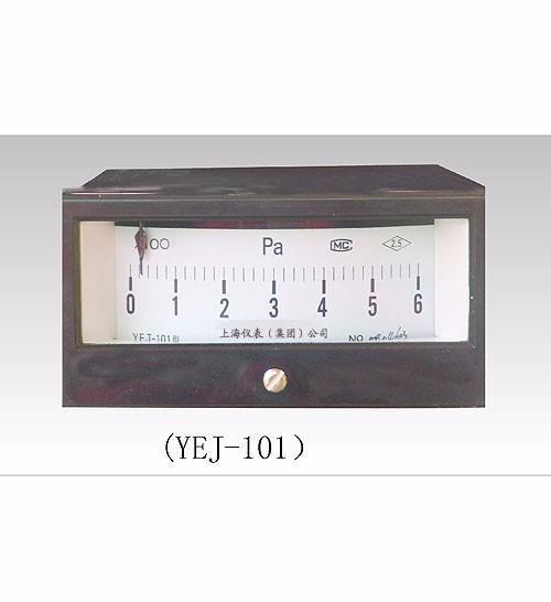 上儀矩形膜盒壓力表口碑好|YEJ-101矩形膜盒壓力表