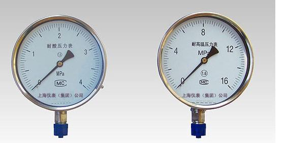 上海壓力表YT特種壓力表廣泛應用于石油、化工、農藥等工業企業