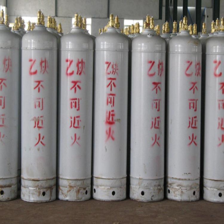 河南高純乙炔生產廠家