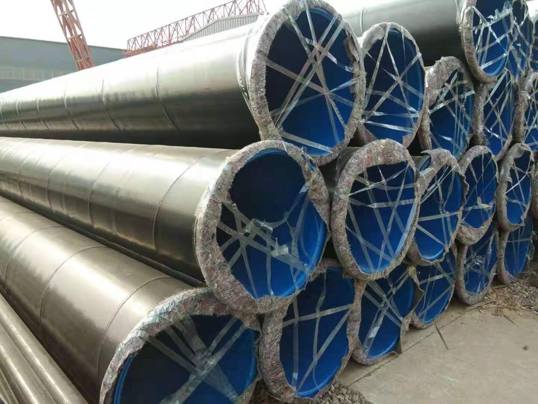 销售煤矿用涂塑复合钢管_合格的矿用涂塑复合钢管是由友诚管业提供