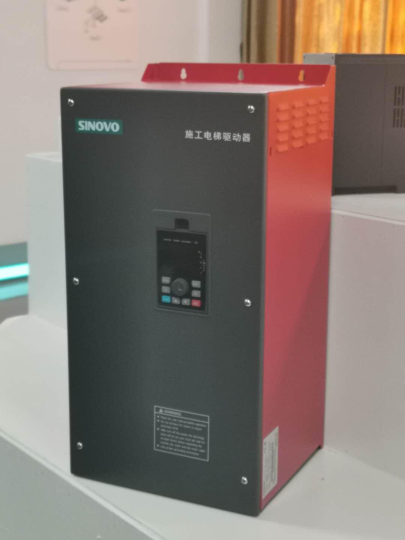 河南国产变频器|买新款变频器,就选携君电气装备