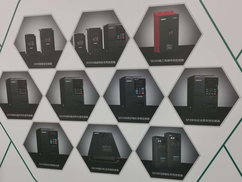 许昌变频器厂家|郑州质量良好的变频器厂家推荐