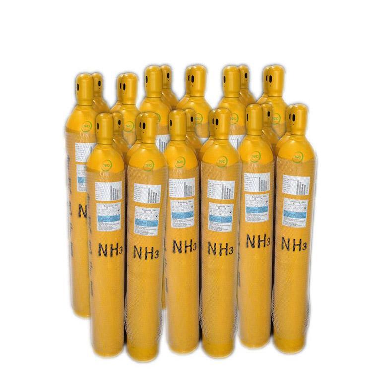 山西高純氨氣生產廠家