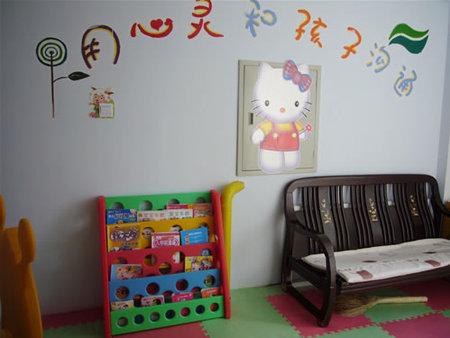 语言发育迟缓矫正选择睿宝儿童指导教室|值得您的信赖!