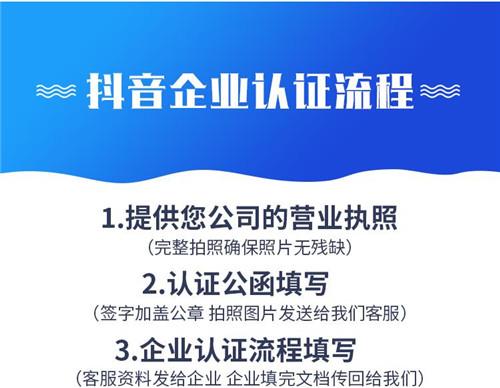 柳州口碑好的抖音蓝V认证服务哪里有提供,台湾柳州商标注册