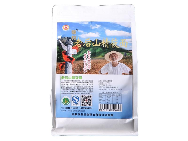 莜面changjia-哪li有供应价位合li的莜麦