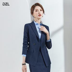 男式服装-通化服装-延边服装