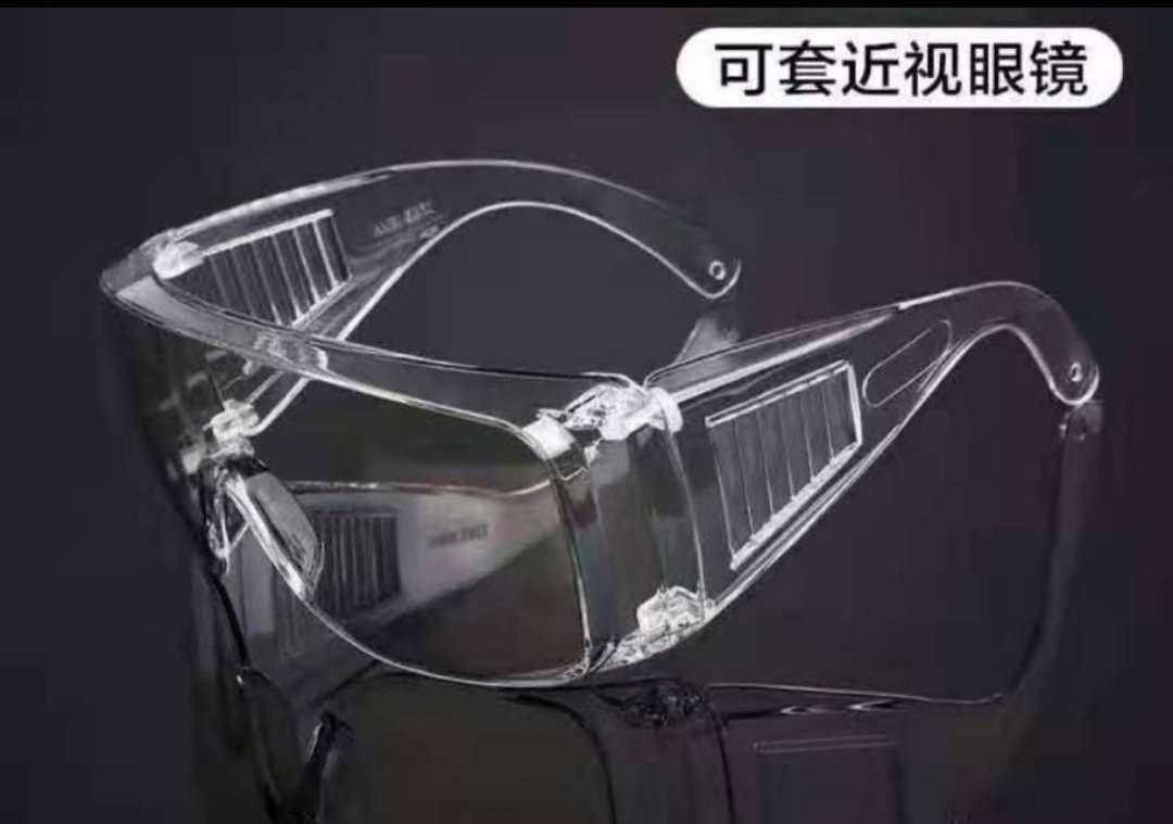 防护服供应商-质量好的防护眼镜品牌推荐