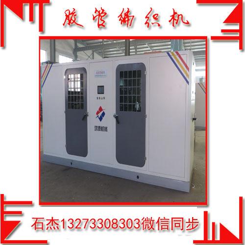 高速膠管編織機技術鋼絲膠管編織設備