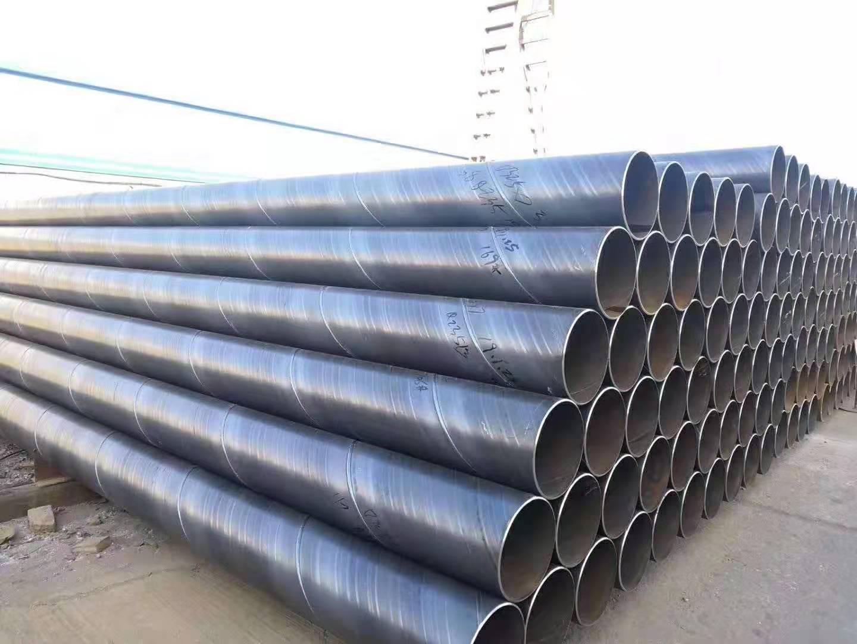 DN2000螺旋焊管_沧州哪里有卖高质量的大口径螺旋钢管