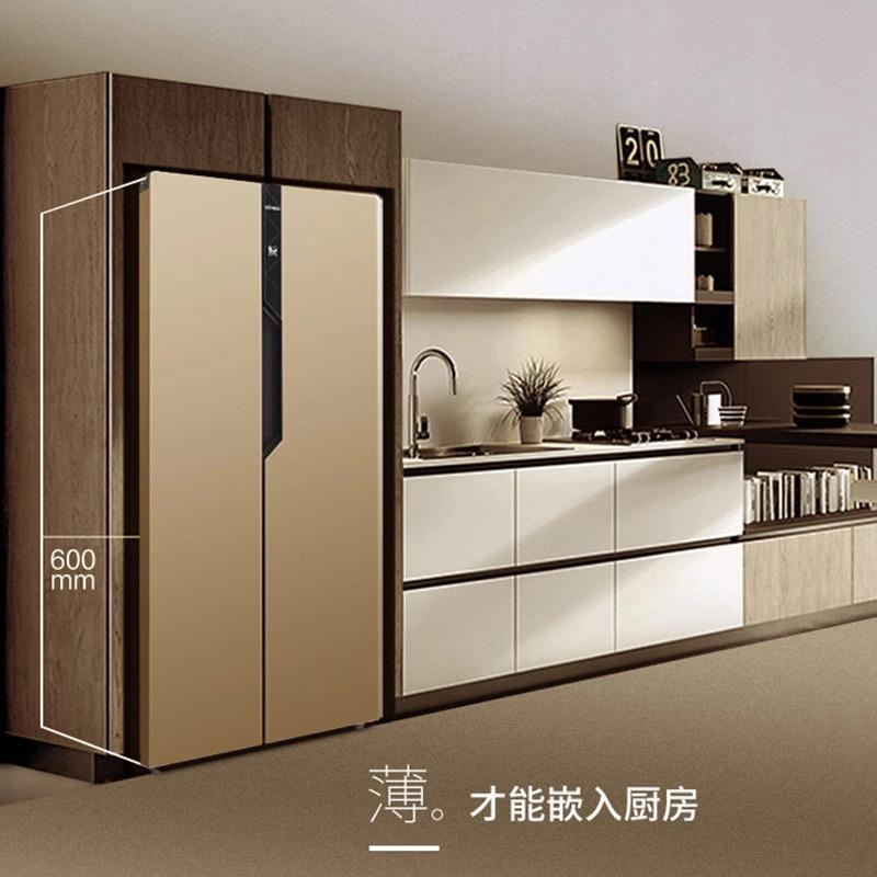專業家電配送-高性價比康佳冰箱批發零售