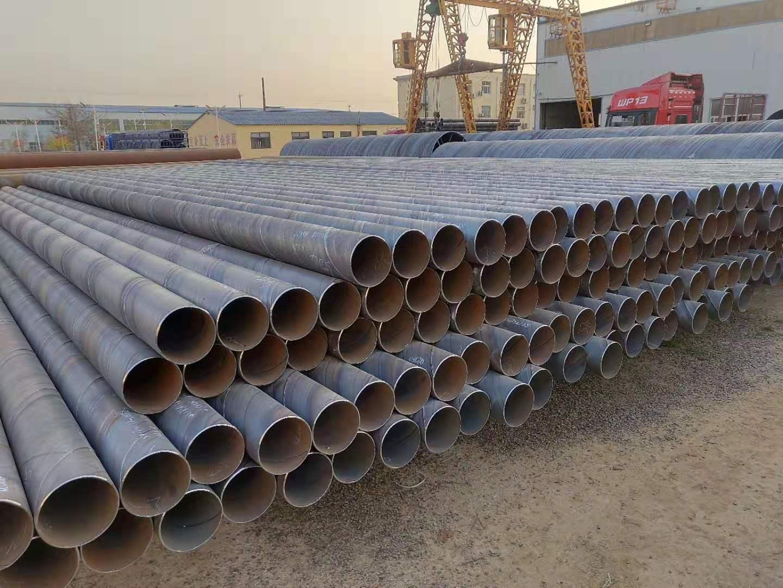 螺旋焊管厂家-新型大口径螺旋钢管供应信息