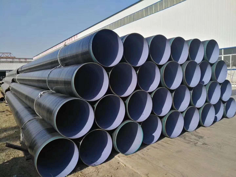 锦州缠绕式加强级3层PE防腐钢管-现在具有口碑的3PE防腐钢管价格行情