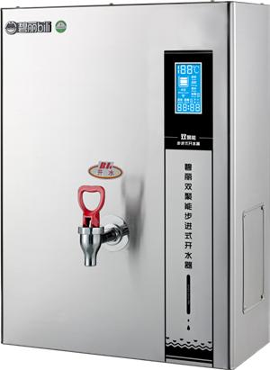 广州专业的碧丽步进式双聚能开水器供应商推荐