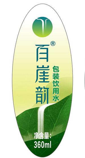 出口百崖韵-可信赖的百崖韵山泉水公司