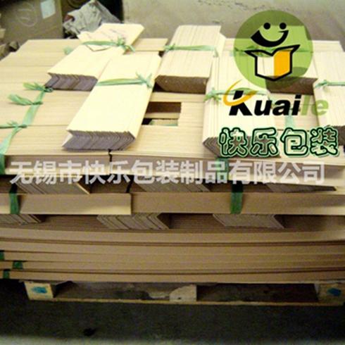 廠家直銷定做各種規格L型紙護角,長度可任意定做