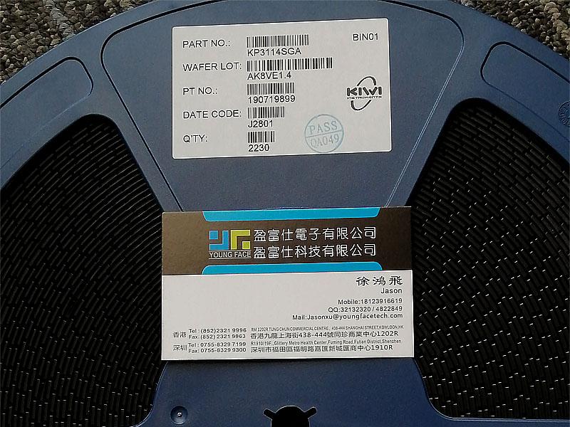 最少器件WIFI模块供电方案KP3114