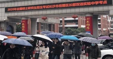 2020年湘潭大学(肇庆班)公共管理硕士调剂报名通知