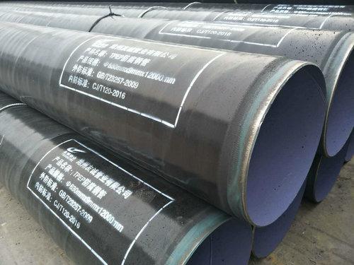 输水工程用防腐螺旋钢管厂家