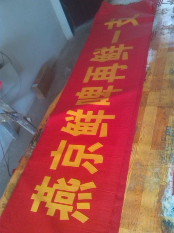 優良的北京條幅出售-供銷北京條幅
