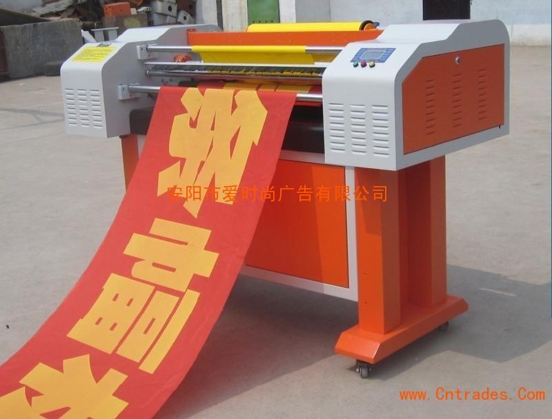 朝阳北京条幅厂家直销价|价格合理的北京条幅推荐