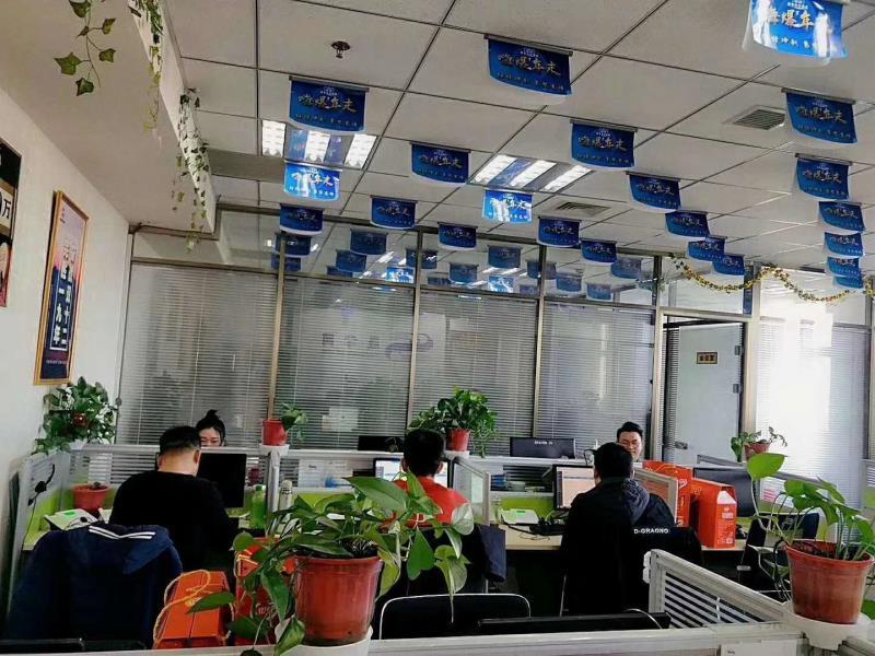 北京晟學百川教育科技有限公司
