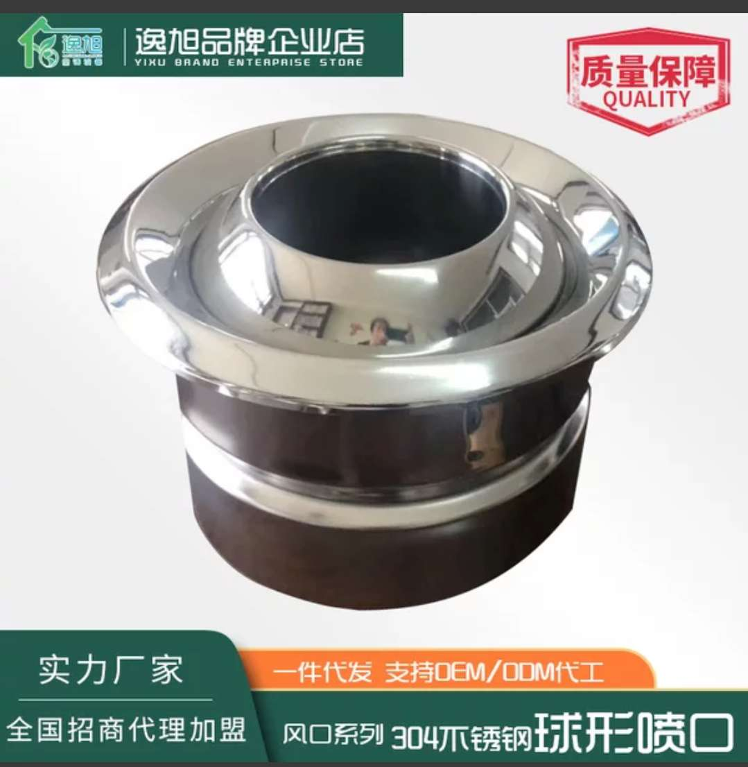 南京铝合金风口 专业的铝合金风口制作商