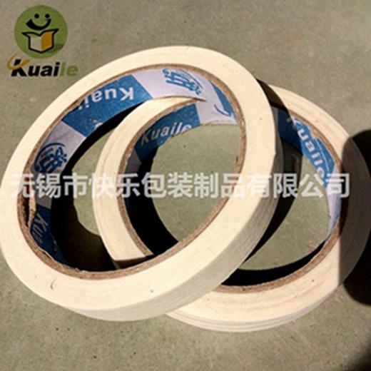 廠家批發條紋美紋紙平紋美紋紙膠帶可訂做不同寬度