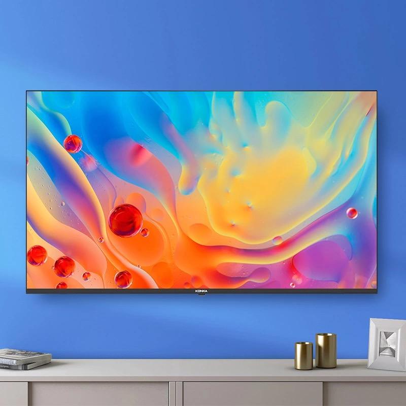 具有价值的成都康佳电视批发-供应成都高性价康佳电视