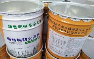 钢结构防火涂料|规模大的厂家推荐-钢结构防火涂料