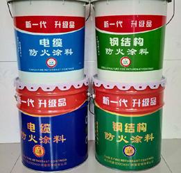 钢结构防火涂ξ 料厂家_河北范围内专业钢结构防火涂料供应商